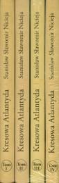 Kresowa Atlantyda. Tom 1-4. PAKIET - okładka książki