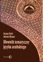 Słownik tematyczny języka arabskiego - okładka podręcznika