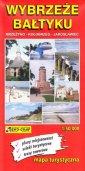 Wybrzeże Bałtyku: Mrzeżyno - Kołobrzeg - okładka książki