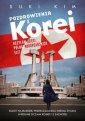 Pozdrowienia z Korei. Uczyłam dzieci - okładka książki