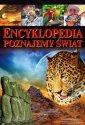 Poznajemy Świat. Encyklopedia - okładka książki