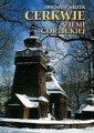 okładka książki - Cerkwie Ziemi Gorlickiej