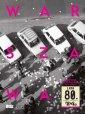 Warszawa lata 80 - okładka książki