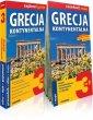Grecja kontynentalna explore! guide. - okładka książki