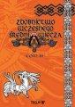 okładka książki - Zdobnictwo wczesnego średniowiecza.