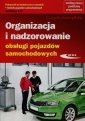 Organizacja i nadzorowanie obsługi - okładka podręcznika