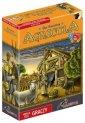 Agricola (wersja dla graczy) - zdjęcie zabawki, gry