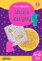 Wesołe labirynty 3 (wiek 4-6 lat) - okładka książki