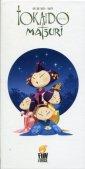 Tokaido Matsuri - zdjęcie zabawki, gry