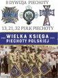 8 Dywizja Piechoty. Kolekcja Wielka - okładka książki