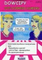 101% dobrego humoru - Karol Skwira - okładka książki