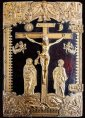 Złoty kodeks gnieźnieński - okładka książki