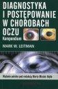 Diagnostyka i postępowanie w chorobach - okładka książki