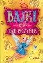 Bajki dla dziewczynek - Małgorzata - okładka książki