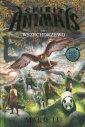 Spirit Animals. Tom 7. Wszechdrzewo - okładka książki
