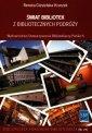 Świat bibliotek z bibliotecznych - okładka książki