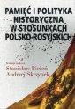 Pamięć i polityka historyczna w - okładka książki