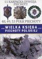 Wielka Księga Piechoty Polskiej. - okładka książki