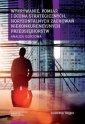 Wykrywanie, pomiar i ocena strategicznych, - okładka książki