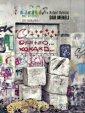 Dar Meneli - okładka książki