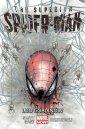 The Superior Spider-Man Tom 7 Lud - okładka książki