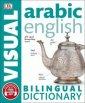 Arabic English Bilingual Visual - okładka podręcznika