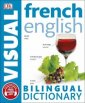 French English Bilingual Visual - okładka książki