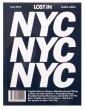LOST iN New York - okładka książki