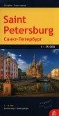 Sankt Petersburg plan miasta 1:35 - okładka książki