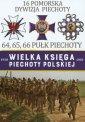 16 Pomorska Dywizja Piechoty. Seria: - okładka książki