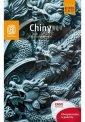 Chiny. Smocze imperium - okładka książki