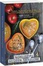 Smakoterapia - okładka książki