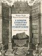 Z dziejów literatury i kultury - okładka książki