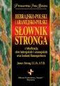 Hebrajsko-Polski i Aramejsko-Polski - okładka książki