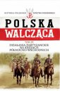 Polska Walcząca. Tom 37. Działania - okładka książki
