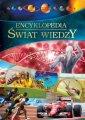 Encyklopedia. Świat wiedzy - okładka książki