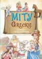 Mity greckie a związki frazeologiczne - okładka książki