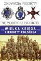 20 Dywizja Piechoty. Seria: Wielka - okładka książki