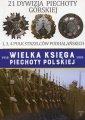 21 Dywizja Piechoty Górskiej. Seria: - okładka książki