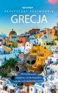 Grecja. Praktyczny przewodnik - okładka książki