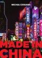 Made in China - okładka książki