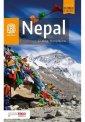 Nepal. U stóp Himalajów. Seria: - okładka książki