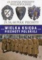 25 Dywizja Wielka Ksiega Piechoty - okładka książki