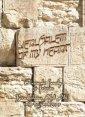 Jerusalem of my Heart CD - okładka płyty