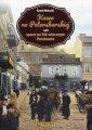 Kawa na Petersburskiej czyli spacer - okładka książki