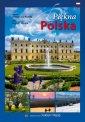Piękna Polska - okładka książki
