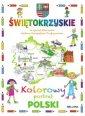 Świętokrzyskie Kolorowy portret - okładka książki